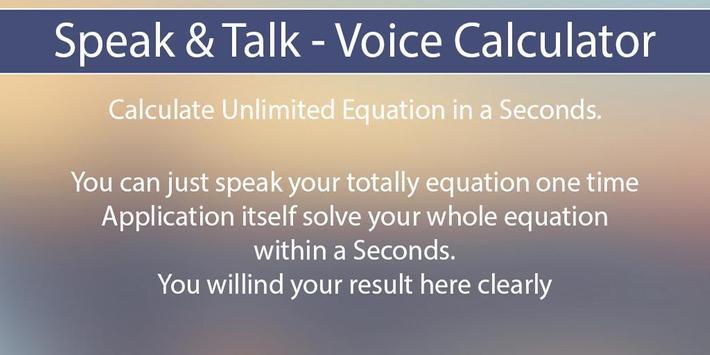 Voice Calculator screenshot 3