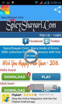 SpicyShayri.Com / हिंदी शायरी apk screenshot