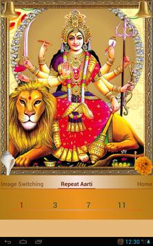 Durga Aarti screenshot 11