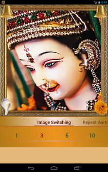 Durga Aarti screenshot 20