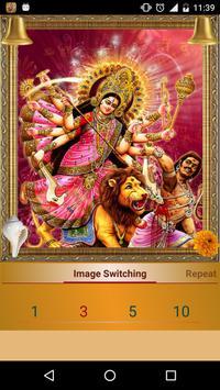 Durga Aarti screenshot 4