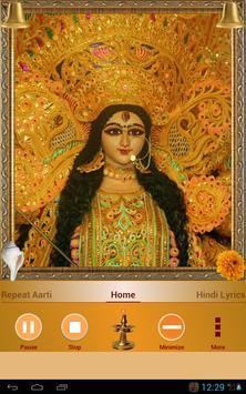 Durga Aarti screenshot 8
