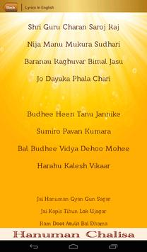 Hanuman Chalisa screenshot 23