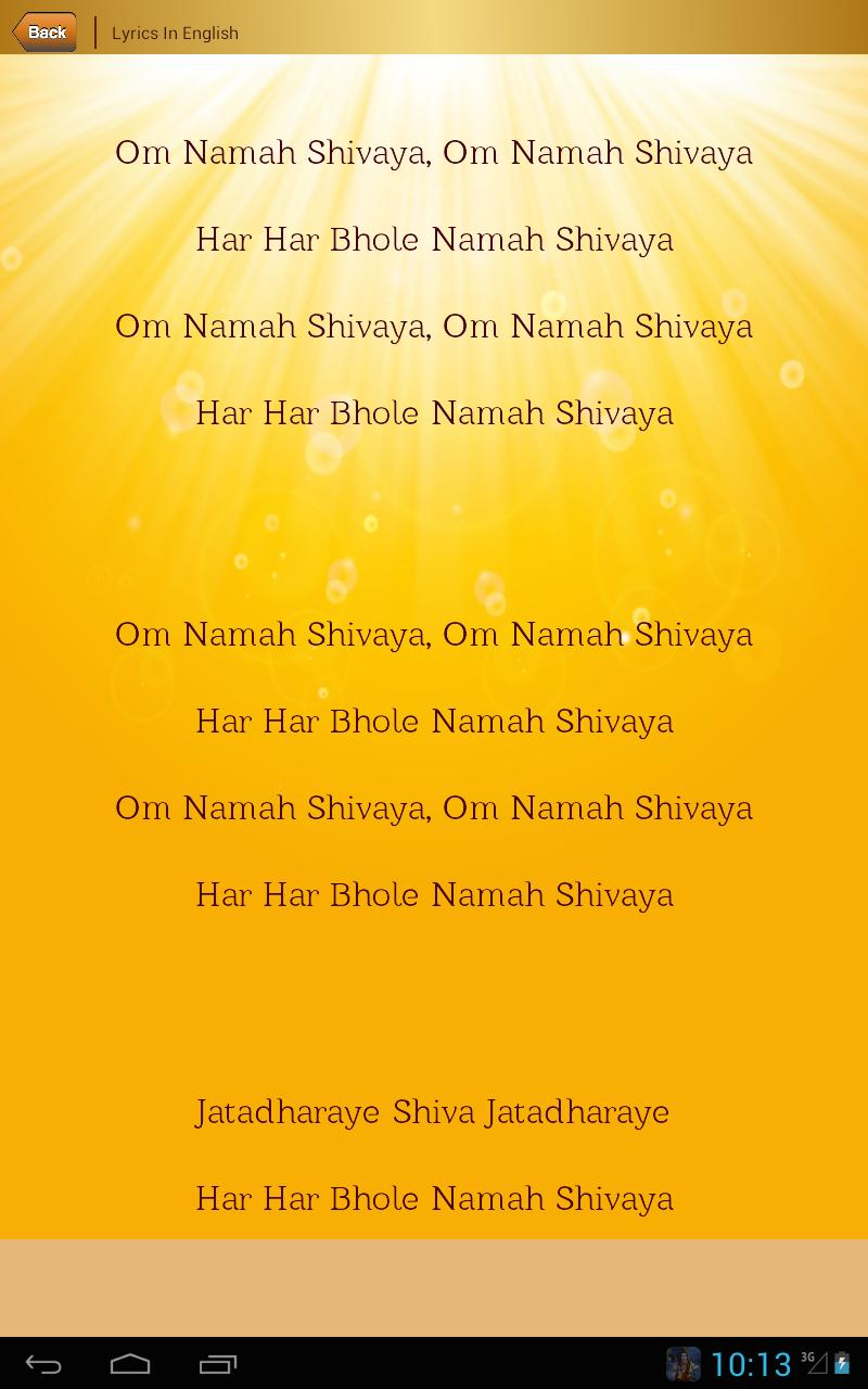 Shiva Mantra for Android - APK Download