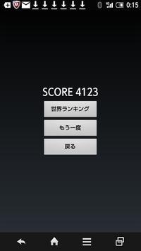 God Of Calculation screenshot 1