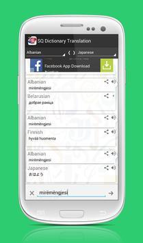 SQ Dictionary Translation screenshot 1