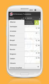 SQ Dictionary Translation screenshot 2