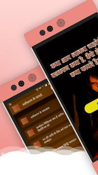 Vashikaran Ke Fayde - Pro screenshot 5
