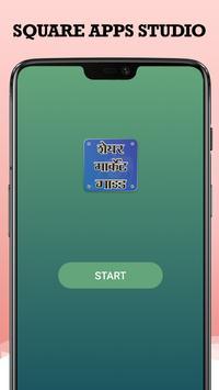 Share market Guide - Pro screenshot 3