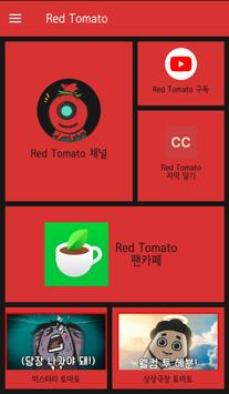 Red Tomato poster