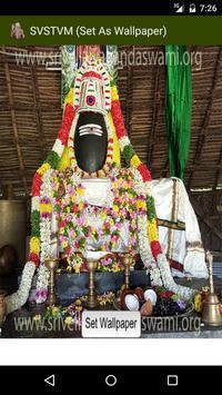 SriLaSri Vellaiyananda Swami apk screenshot