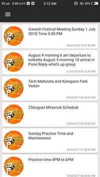 Taal Vadyapathak - Pune screenshot 4