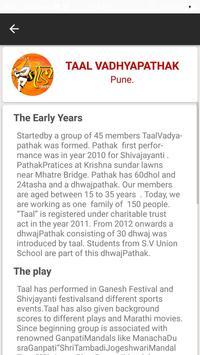 Taal Vadyapathak - Pune screenshot 6