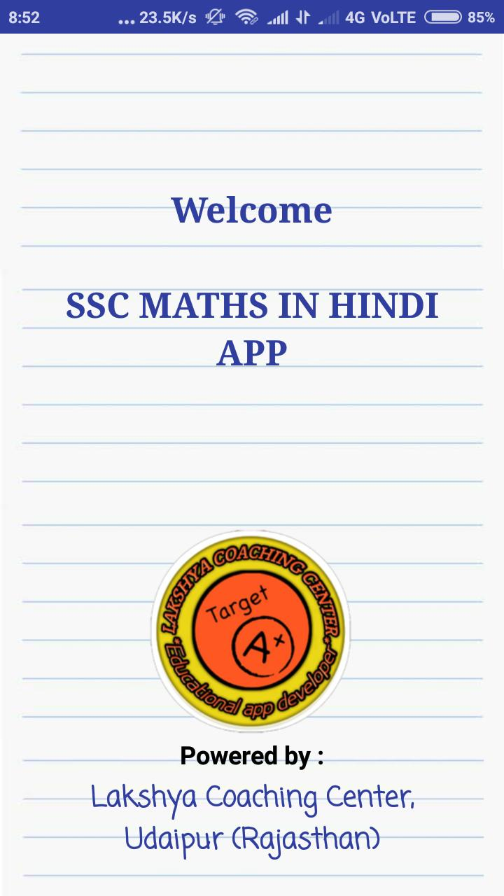 ssc math book in hindi for Android - APK Download