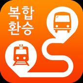 동대구 복합환승센터 icon