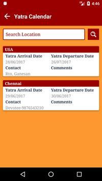 Shri La Shri Kamakshi Swamiji screenshot 4
