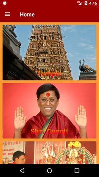 Shri La Shri Kamakshi Swamiji screenshot 1