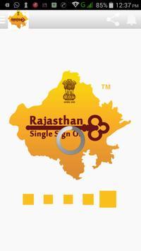 SSO Rajasthan screenshot 1