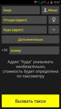 KYIVTAXI ™ poster