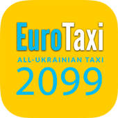 Евро такси 2099 | Всеукраинское такси icon