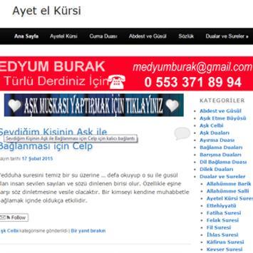 Ayetel Kürsi poster