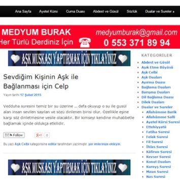Ayetel Kürsi apk screenshot