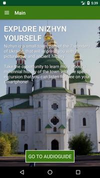 Nizhyn Travel poster
