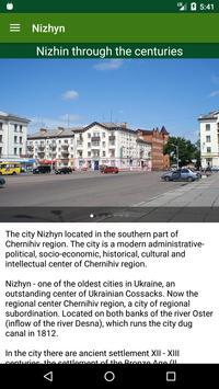 Nizhyn Travel apk screenshot