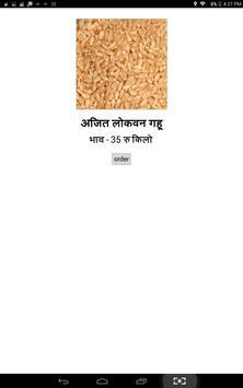Jay Ganesh Agrotech apk screenshot