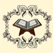 Juzz Amma mp3 icon