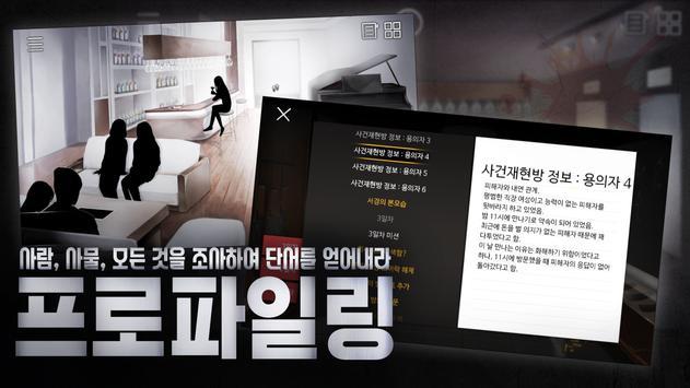 무연 Lite screenshot 1