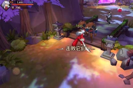 Guide InuYasha Mobile Play screenshot 3