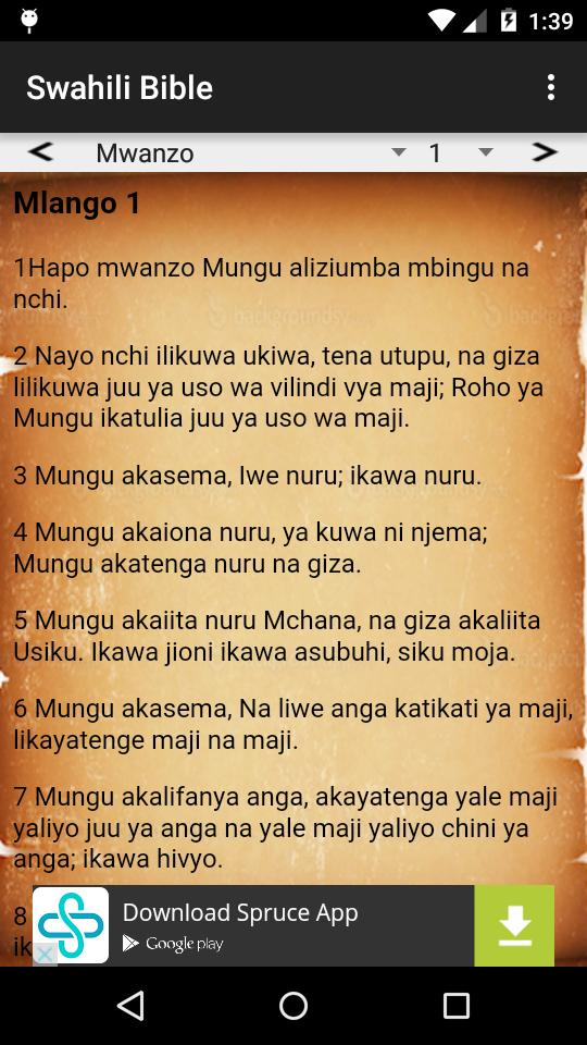 Swahili Bible Biblia Takatifu For Android Apk Download