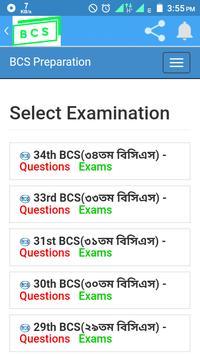 Study For BCS Exam poster