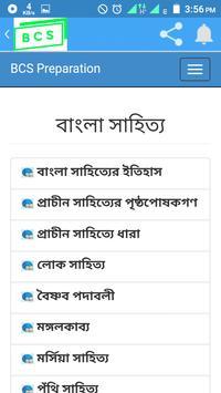 Study For BCS Exam apk screenshot