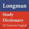 Study Dictionary of American English 图标