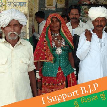 BJP DP Maker screenshot 3