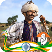 Congress DP Maker icon