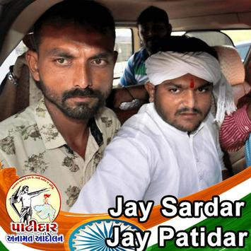 Patidar DP Maker : I Support Patidar 2017 screenshot 3