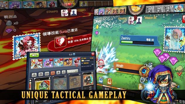 Stamp War -Thousand years war screenshot 13