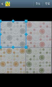 image tile maker apk screenshot