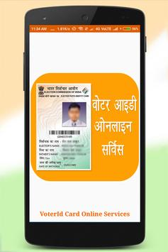 Voter ID Card Online Services poster