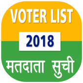 Voter List 2018 icon