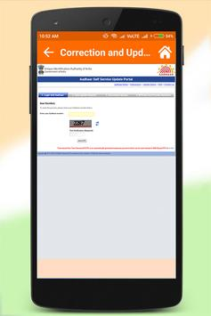 Aadhar Card Correction screenshot 3