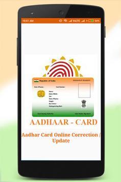Aadhar Card Correction poster