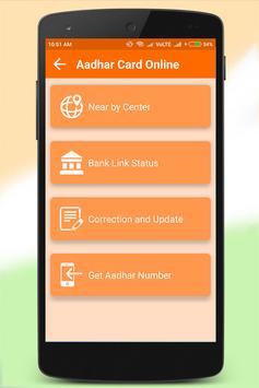 Aadhar Card Correction screenshot 1