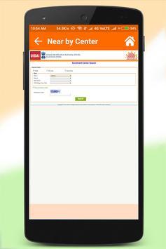 Aadhar Card Correction screenshot 4