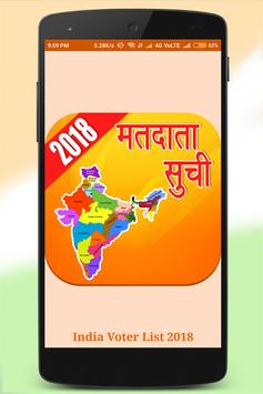 India Voter List 2018 poster