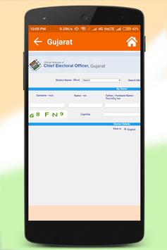 India Voter List 2018 screenshot 4