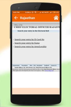 India Voter List 2018 screenshot 5